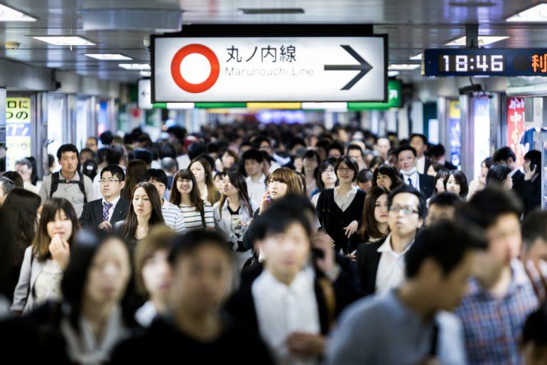 新宿でキャッシング:プロミスの無人契約機・ATM情報