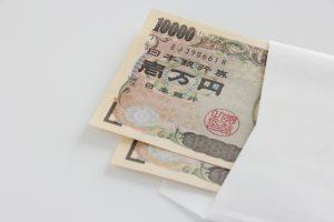 結婚式のご祝儀2万円