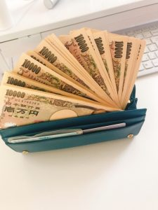 罪悪感なくお金を借りる