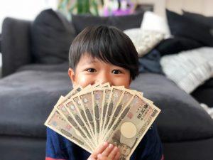 即日融資10万円