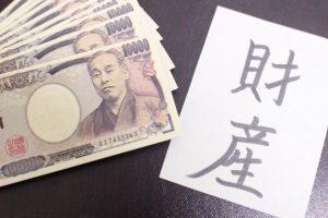 即日融資で10万円